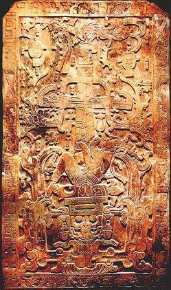 Lid of the Pakal's sarcophagus